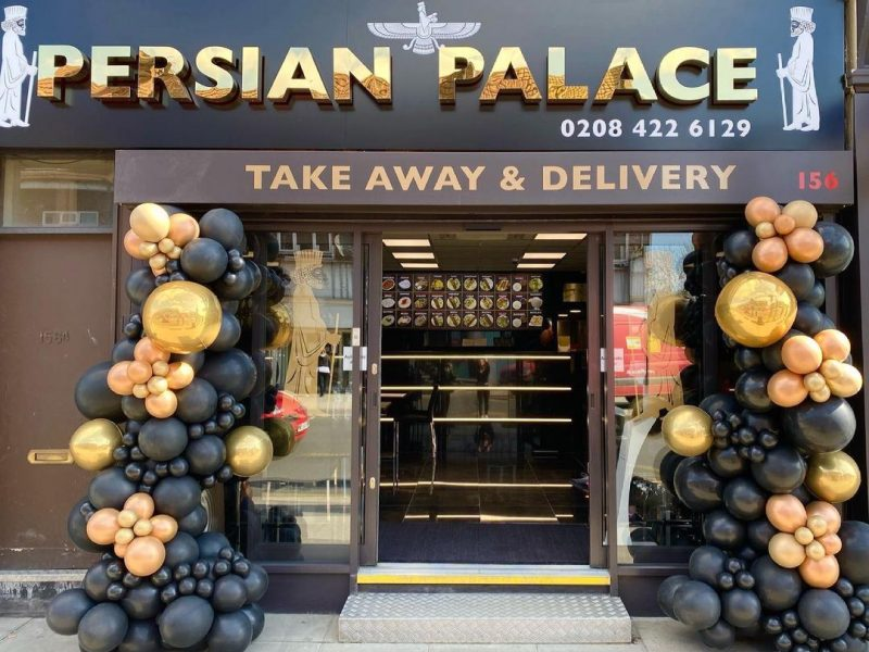 Persian Palace Iranian Halal Restaurant Harrow London