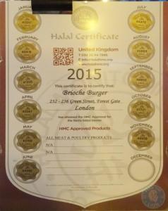HMC Halal Certificate