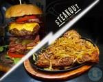 Steakout harrow southall slough