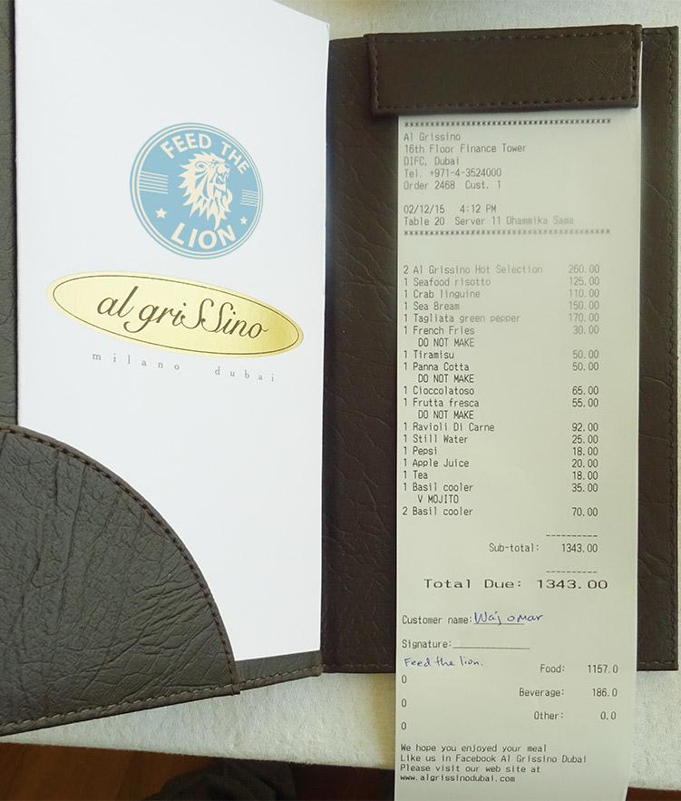 al-grissino receipt