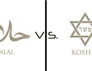 kosher halal meat jew islam