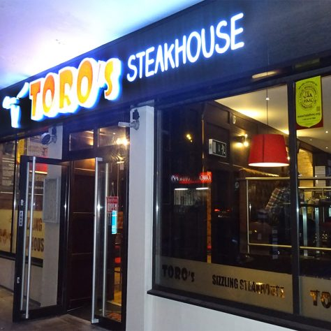 toro's steak house harrow