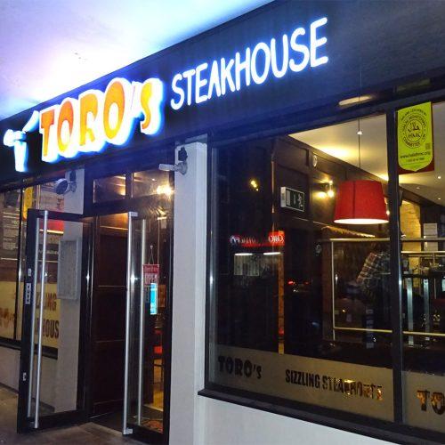 toro's steak house harrow