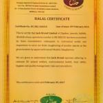 hmc hma certificate chiquen grilled Chiqken the chiqui way wood green halal burger