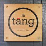 tangp1040038