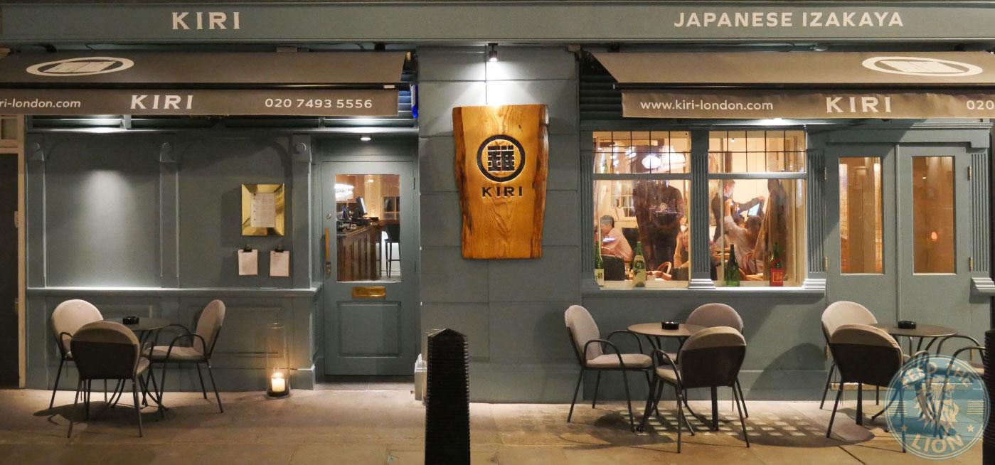 Kiri london japanese izakaya feed the lion for Asian cuisine london