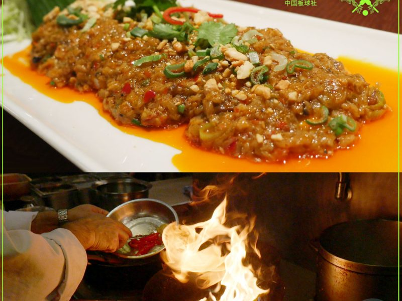 Chinese cricket club restaurant London Blackfries Halal