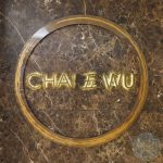 Chai Wu Chinese Harrods Halal Fine Dining