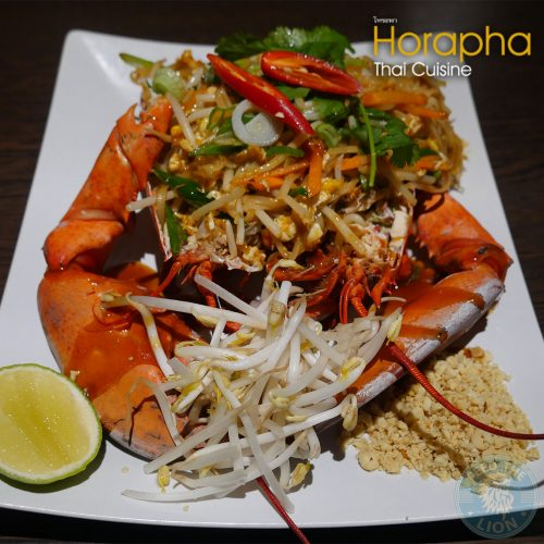 lobster Horapha Thai Cuisine Queensway Halal London Restaurant