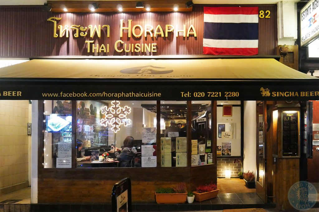 Horapha Thai Cuisine Queensway Halal London Restaurant