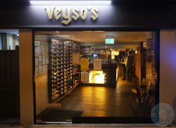 Veysos Kebab Turkish Hatfield Halal