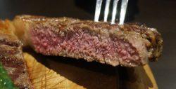 steak Veysos Kebab Turkish Hatfield Halal