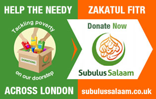Subulus Salaam London Based Charity