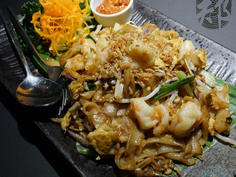 Zheng Chelsea Malaysian Halal Restaurant in knightsbridge