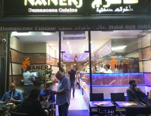 NANERJ Demascus Cusine Edgware Road London Halal