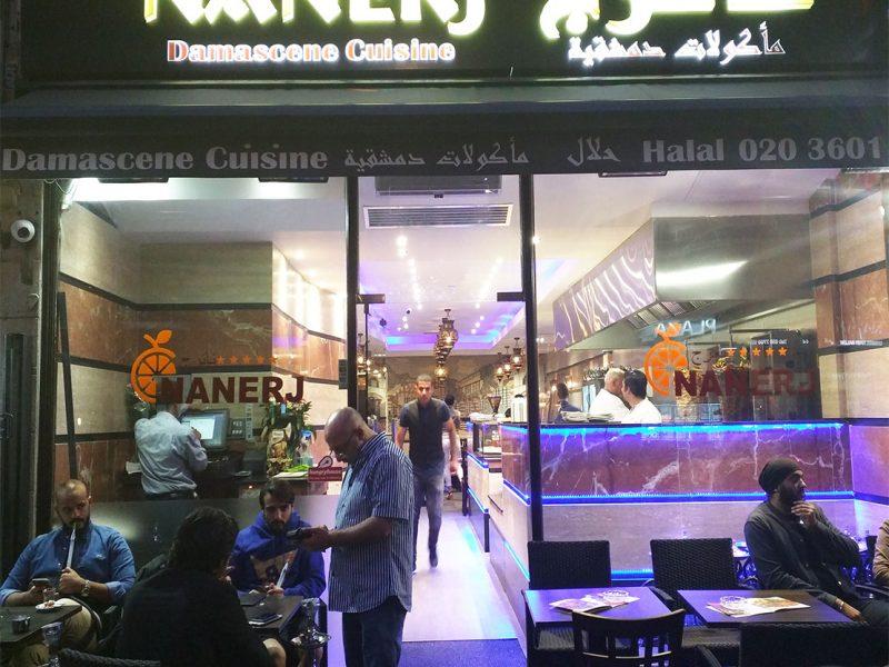 Nanerj Restaurant Edgware Road London