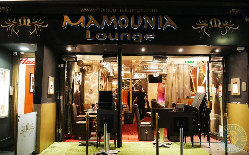 Manounia Lounge Halal London Knightsbridge Restaurant