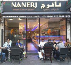 Nanerj Damascene Cuisine Edgware Road London Halal Restaurant