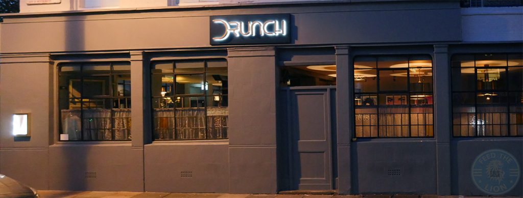 Drunch Regents Park Halal Food Restaurant dessert