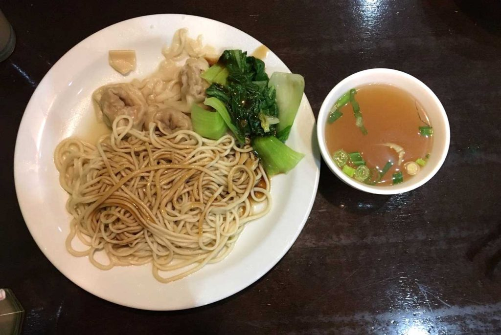Noodle Oodle Bayswater Chinese Restaurant