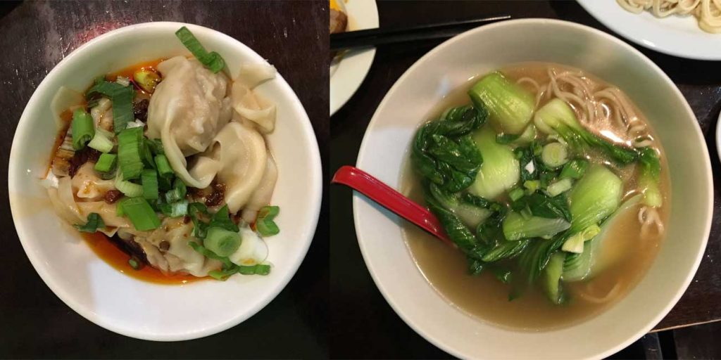 Noodle Oodle Bayswater Chinese Restaurant Soup Dumplings