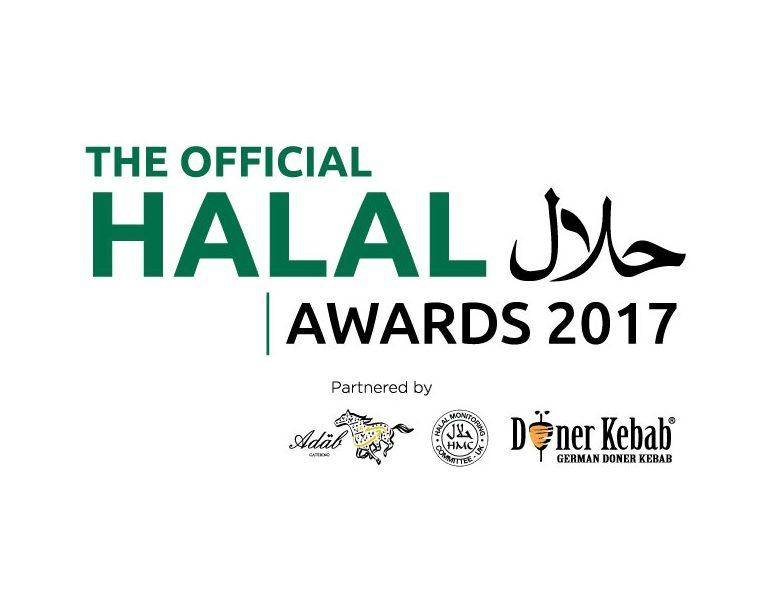 Halal Awards 2017