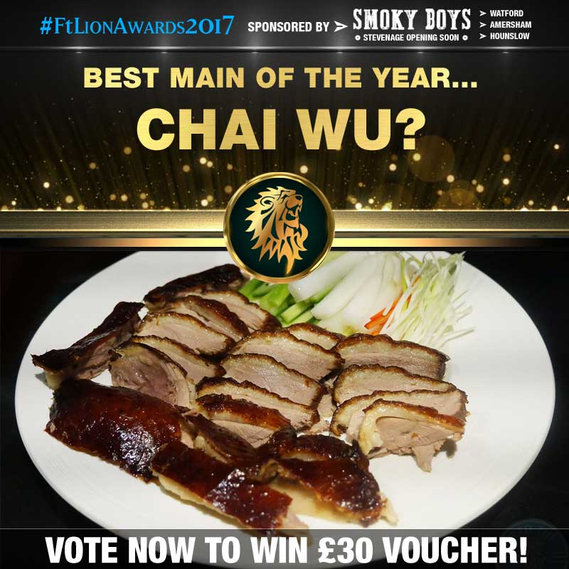 FtLion Awards 2017 Smoky Boys Main Chai Wu Duck