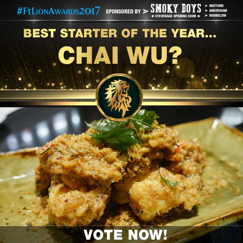 FtLion Awards 2017 Smoky Boys Starters Chai Wu Chicken