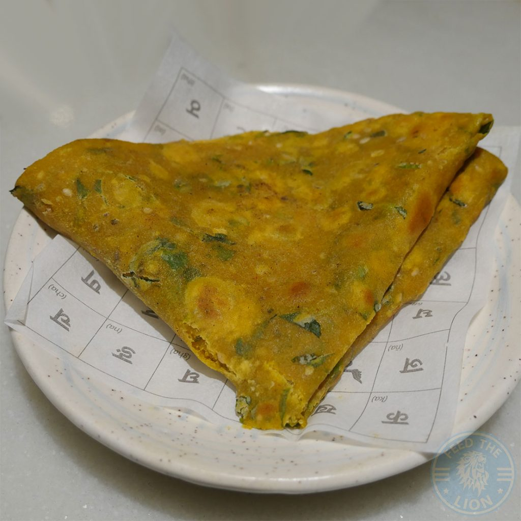 Fenugreek bread roti Talli Joe Indian Restaurant Covent Garden London Halal Shaftesbury Avenue