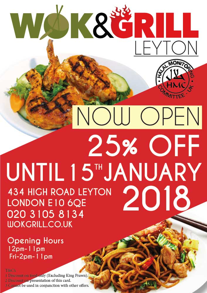 Wok and Grill Leyton Mile End East London Asian Fusion Chinese Thai