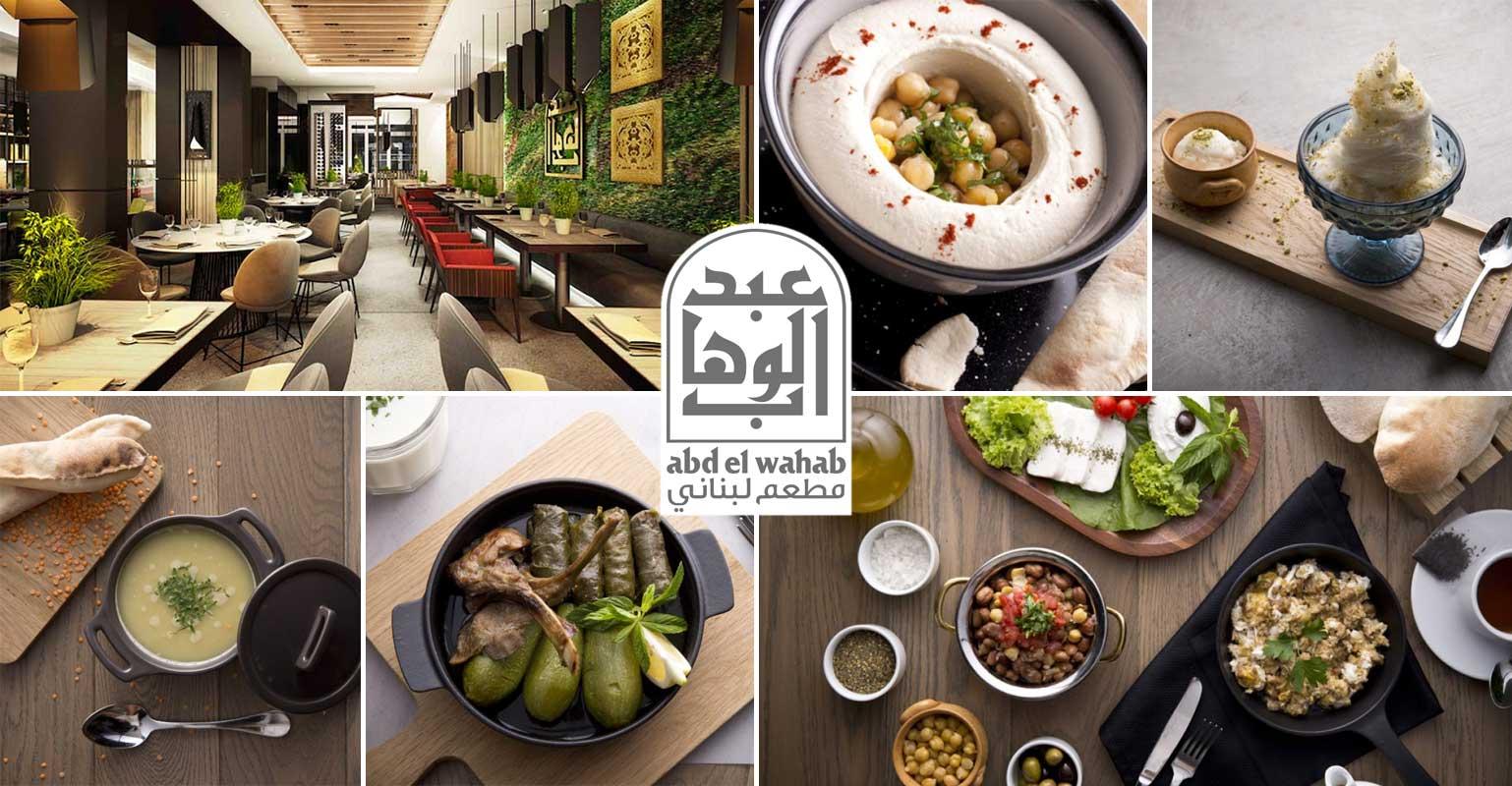 Top  Lebanese Restaurants London