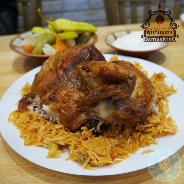 Damaskino Middle Eastern Halal Restaurant London