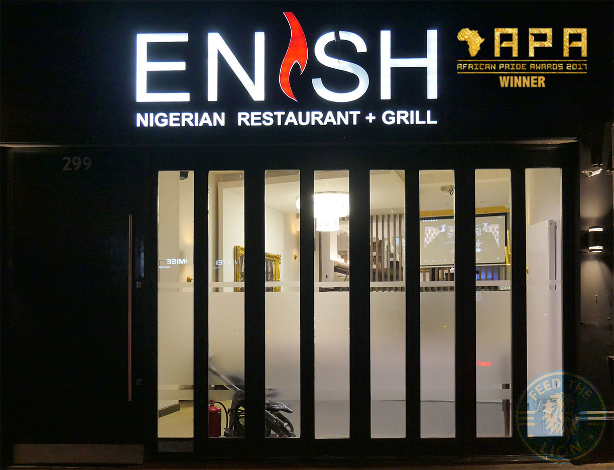 Finchley Japanese Restaurant