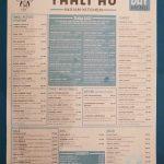 menu Thali Ho Surberton Halal Indian Restaurant London Middlesex Curry Award
