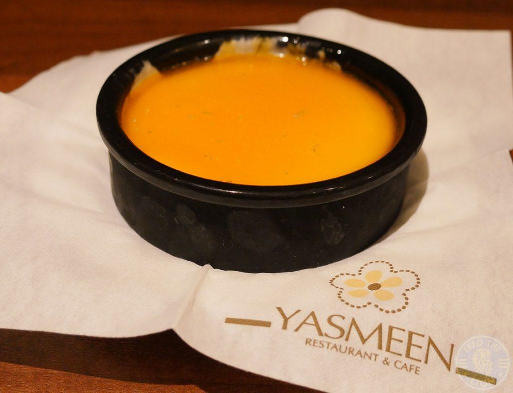 Yasmeen Restaurant Dessert Halal Lebanese Restaurant St Johns Wood Yasmeen Crème