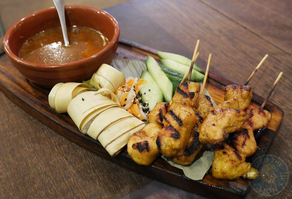 chicken satay Banana Tree IndoChinese Halal Bayswater restaurant London