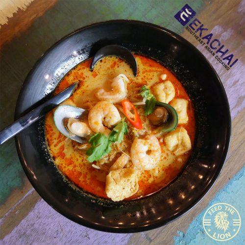 Ekachai South East Asian Kings Cross Chinese halal restaurant noodle curry