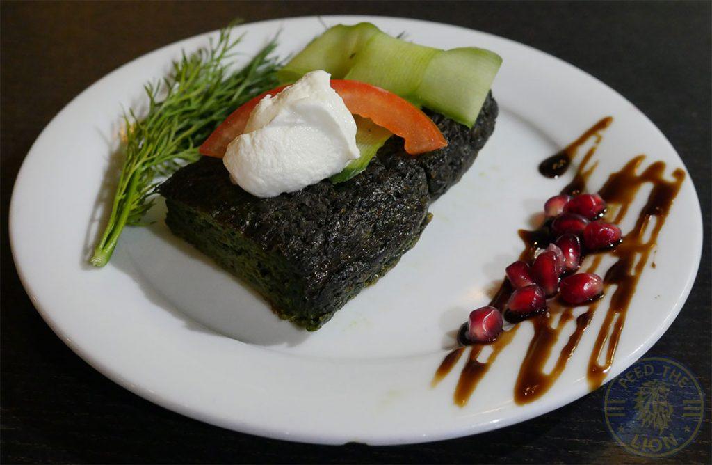 Frittata KooKoo Grill Seafood Middle Eastern Persian Surbiton London