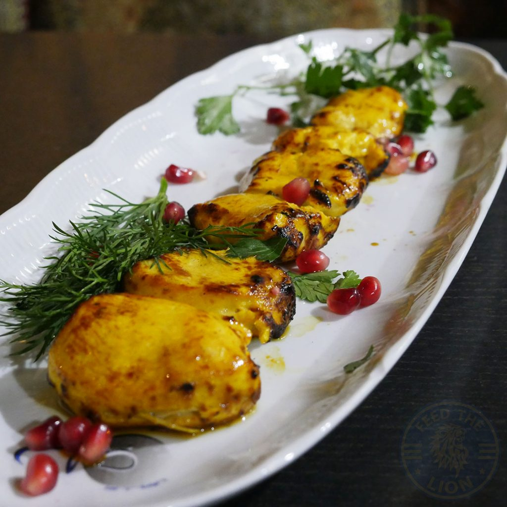Chicken KooKoo Grill Seafood Middle Eastern Persian Surbiton London