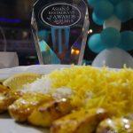 Chicken Rice KooKoo Grill Seafood Middle Eastern Persian Surbiton London