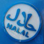 Halal Cabana Westfield London