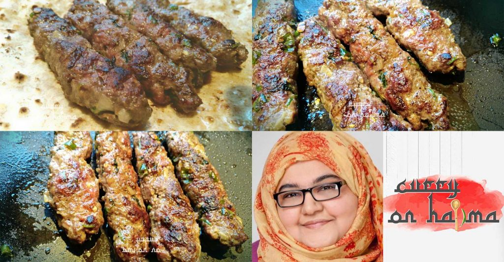 Curry on Halima Seekh Kebab Recipe