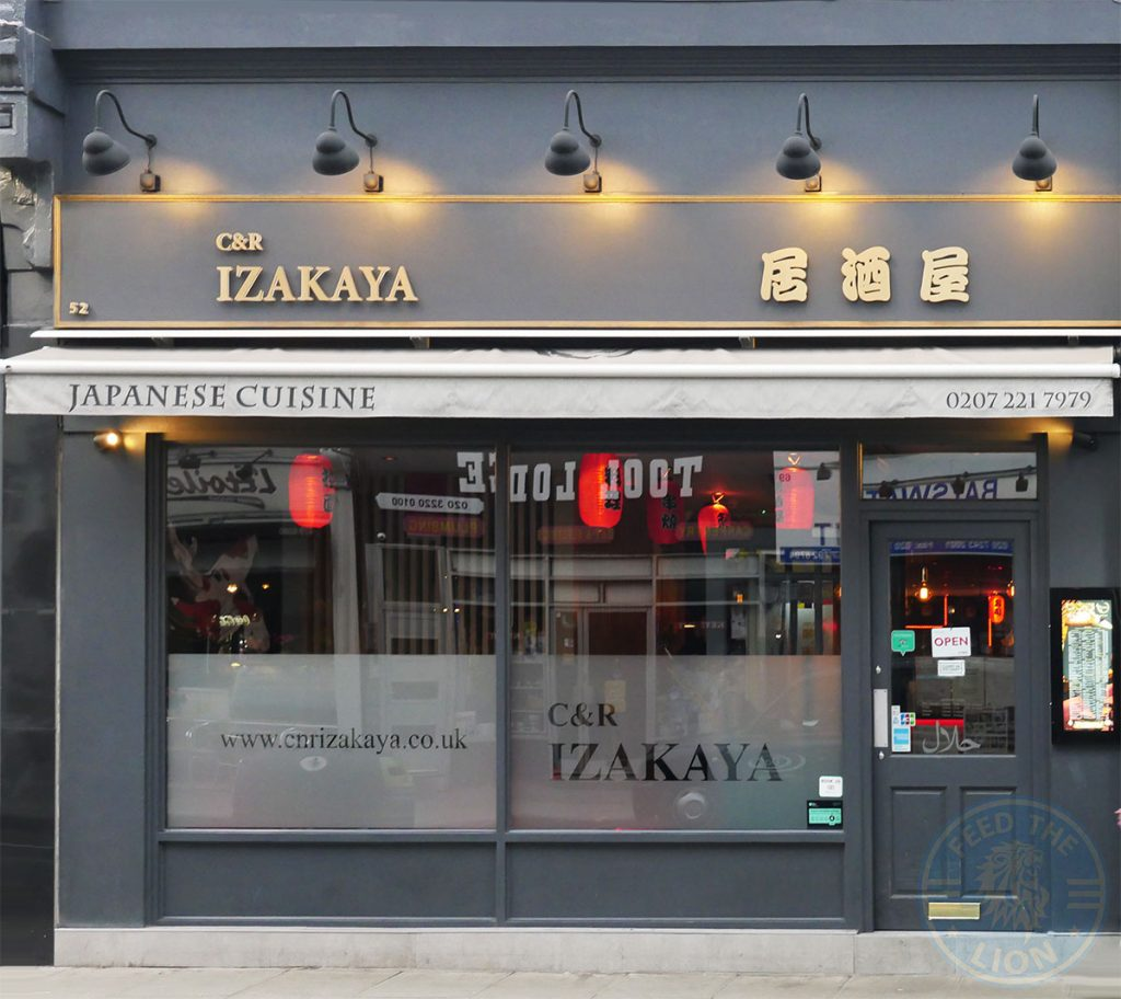 C&R Izakaya Japanese London Halal Restaurant Bayswater