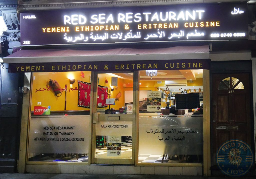 Red Sea, YEMANI, Shepherds bush, restaurant, Halal, London