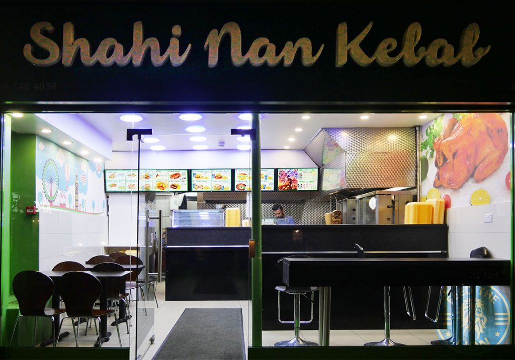 Shahi Nana Kebab, Shepherds bush, restaurant, Halal, London, southall