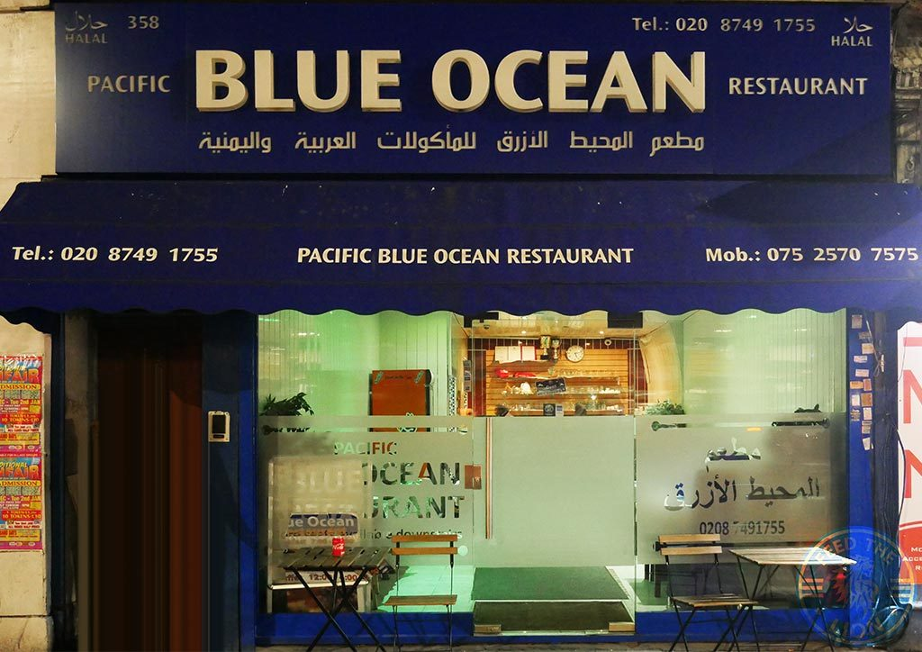 Blue Ocean, Shepherds Bush, restaurant, Halal, London