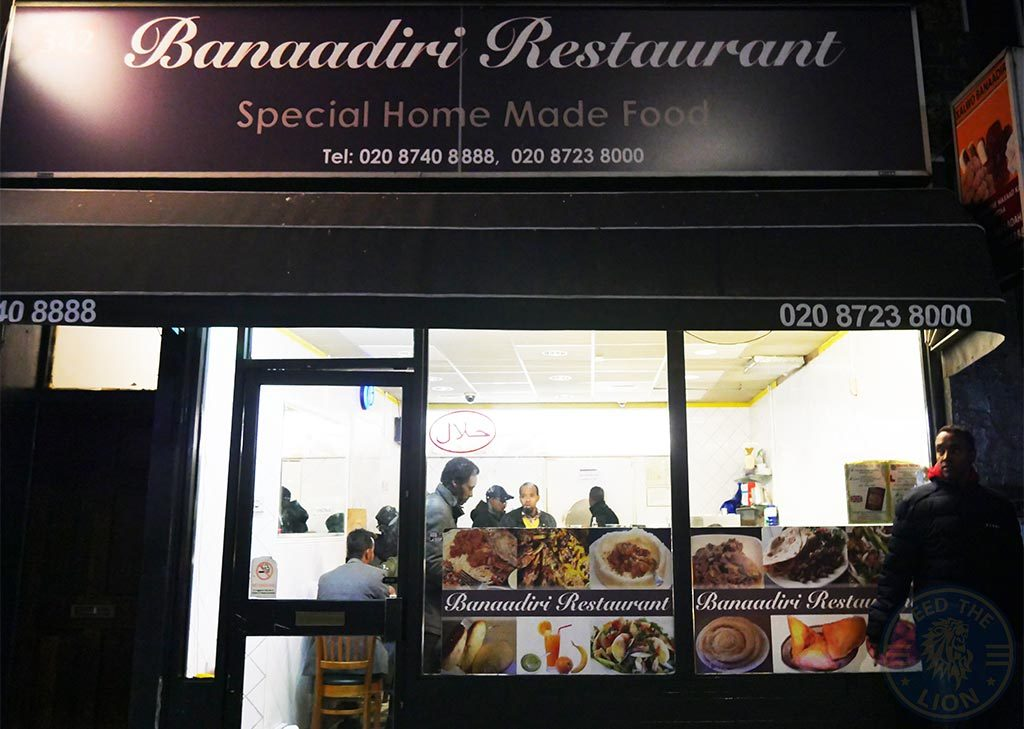 Banaadiri, Shepherds Bush, restaurant, Halal, London