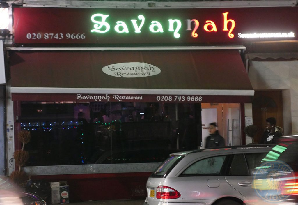 Savannah, Shepherds Bush, restaurant, Halal, London