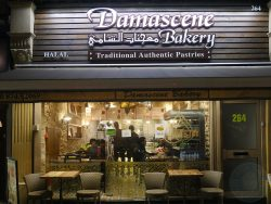 Shepherd's Bush Damascene Syrian Bakery Pastries Halal