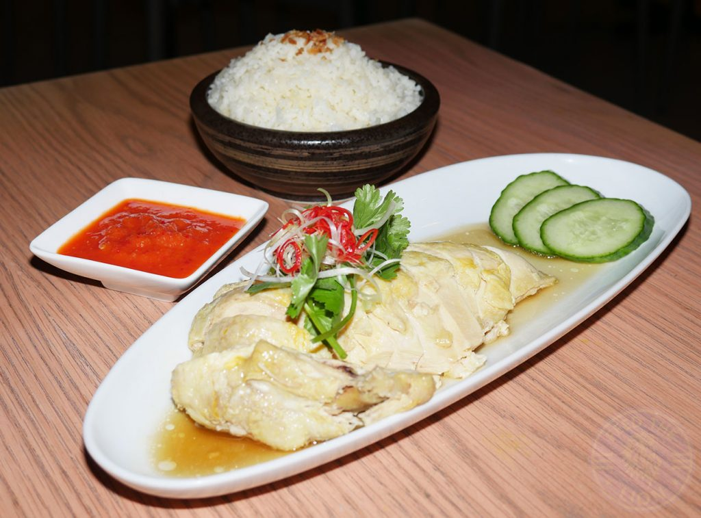 Hainanese Chicken Rice Chi Kitchen Halal Pan Asian London restaurant in Debenhams Oxford Street.